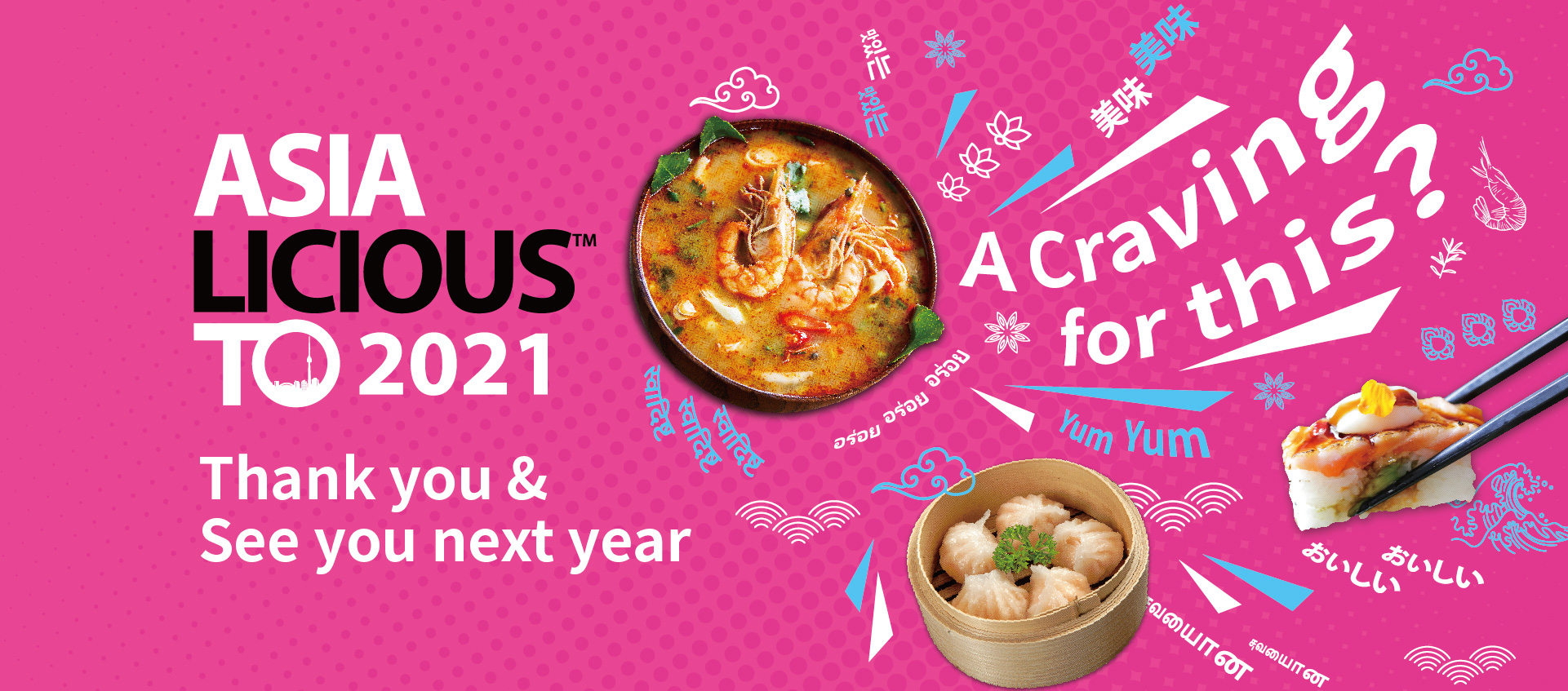 Asialicious website 2021 banner 2 | Home