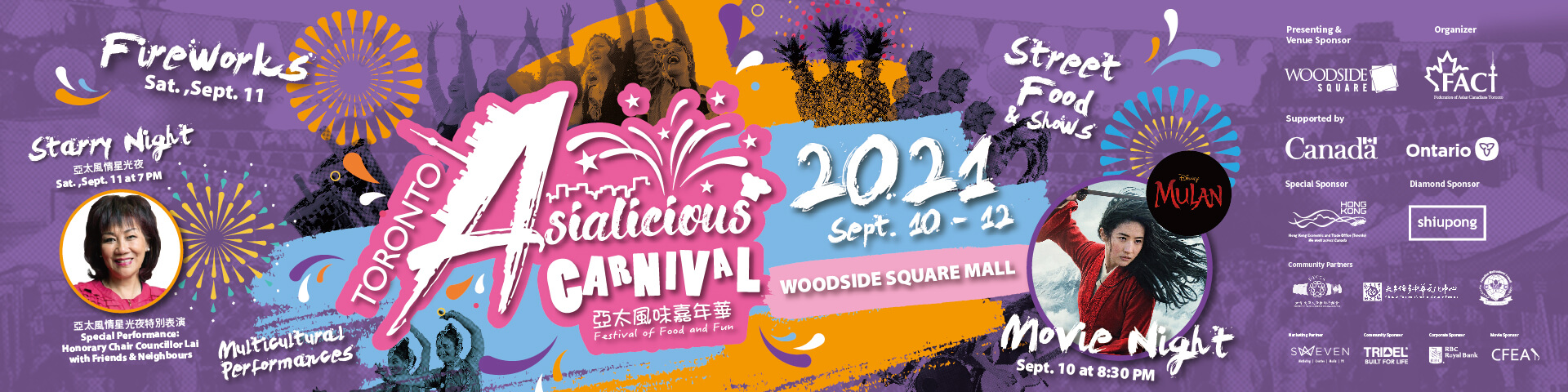 asialicious canival 2021 banner 4 | Asialicious Carnival