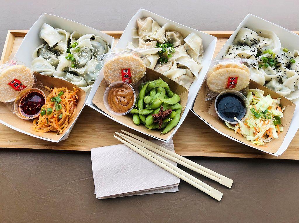 the-daily-dumpling