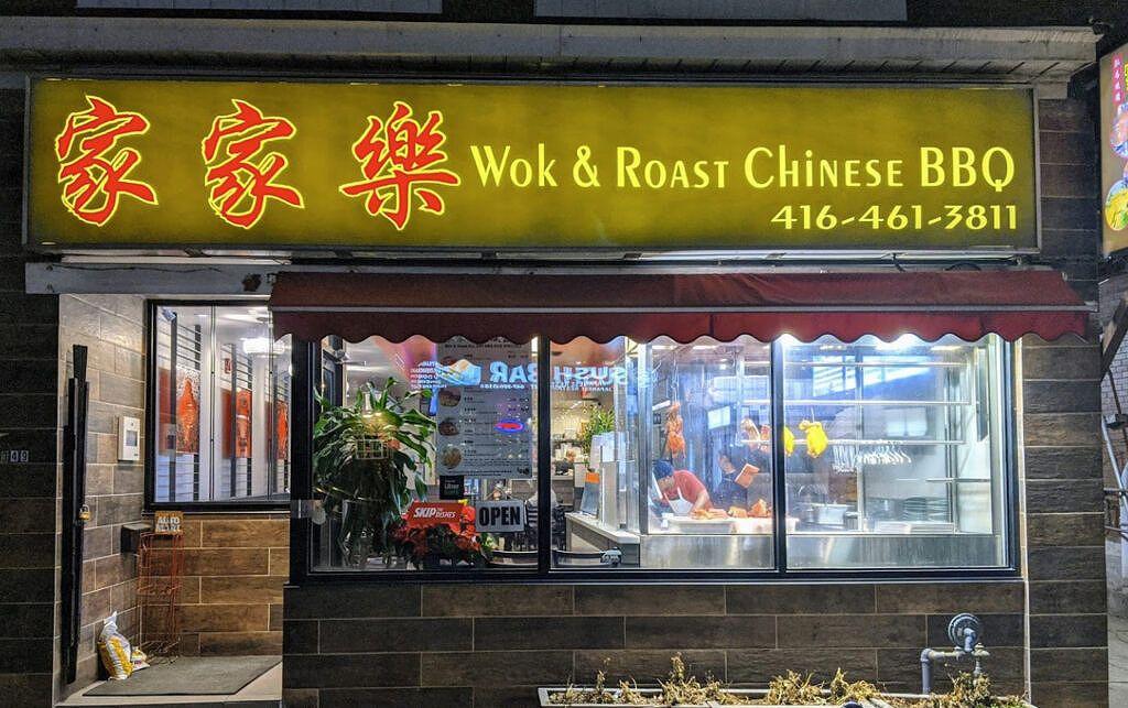 wok-roast1